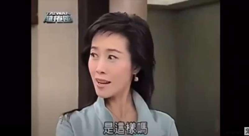鄉土劇女演員的「咁阿捏」,成了現在大學生的最新口頭禪。(圖/取自youtube)