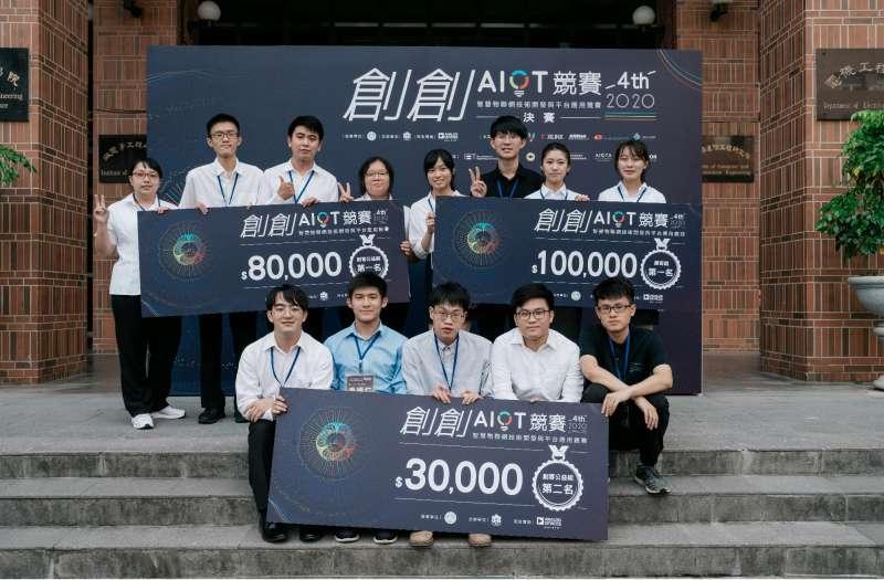 ADI、安馳與一元素共同贊助科技競賽助力臺灣AIoT產業。(圖/安馳科技提供)