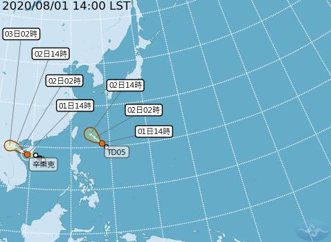 20200801-第3號輕度颱風「辛樂克」對台無直接影響,但位在菲律賓東方海面的熱帶性低氣壓,有可能會形成第4號颱風「哈格比」,影響台灣。(取自氣象局)
