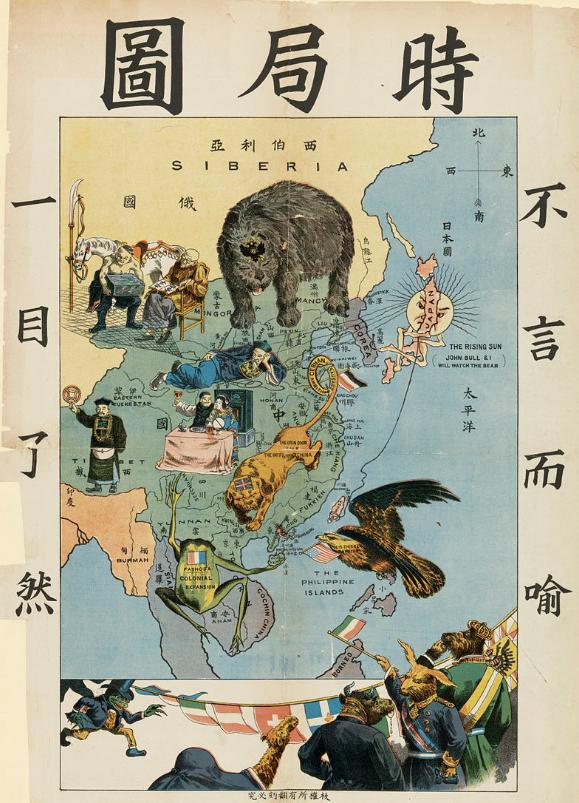 《清末中國時局圖》。資料來源:清末學者謝纘泰。(作者提供)