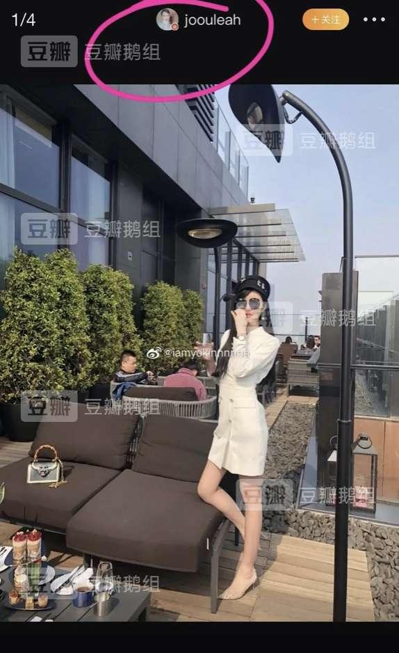 眼尖網友搜出多張與luna在社群平台上發文相似的照片。(圖/截自微博)