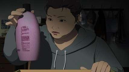 這瓶神奇整容液的功能究竟有多驚人呢?(圖/取自Naver Movie)