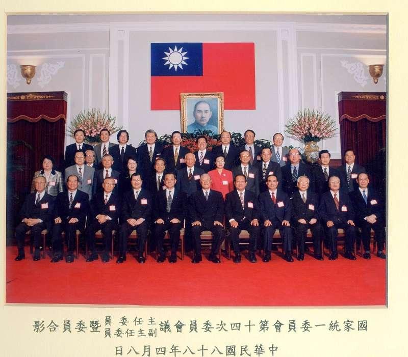 李登輝主持國家統一委員會後與全體委員合影,作者(2排右2)亦為委員(1999年4月)(趙守博提供)