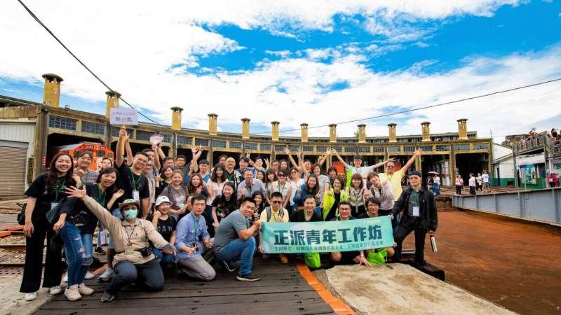 20200808-交通部長林佳龍領導的正國會,7月25-26日在台中霧峰辦了「正派青年工作坊」。(民進黨人士提供)