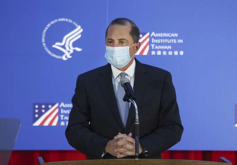 2020年8月11日,美國衛生部長艾薩(Alex Azar II)訪台,出席專題演講。(美聯社)