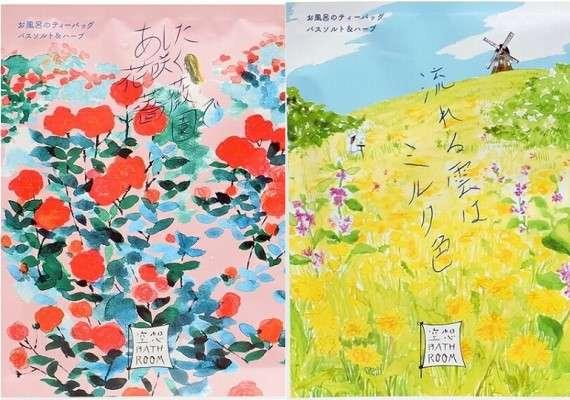 日本品牌CHARLEY推出超可愛手繪風包裝設計,讓人一眼望去很容易被吸引。(圖/取自康是美購物網)