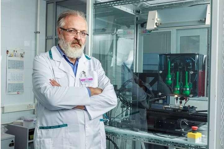 3D Bioprinting Solutions. 圖片來自:bioprinting。(圖/愛范兒提供)