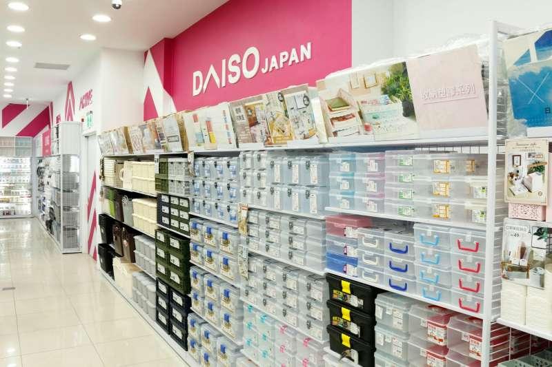 多功能收納盒。(圖/大創 DAISO JAPAN臉書專頁)