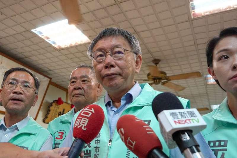 20200815-台灣民眾黨在高雄市長補選落敗,黨主席柯文哲表示,「就是說革命尚未成功,同志仍須努力」。(民眾黨提供)