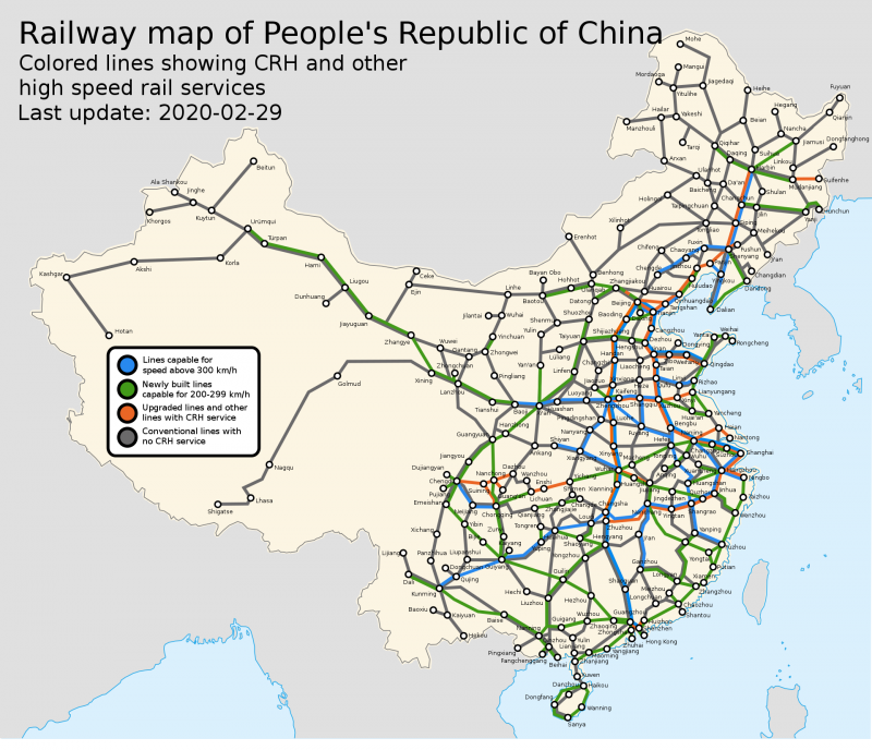中國高鐵路線圖。(Howchou@Wikipedia/CC BY-SA 3.0)