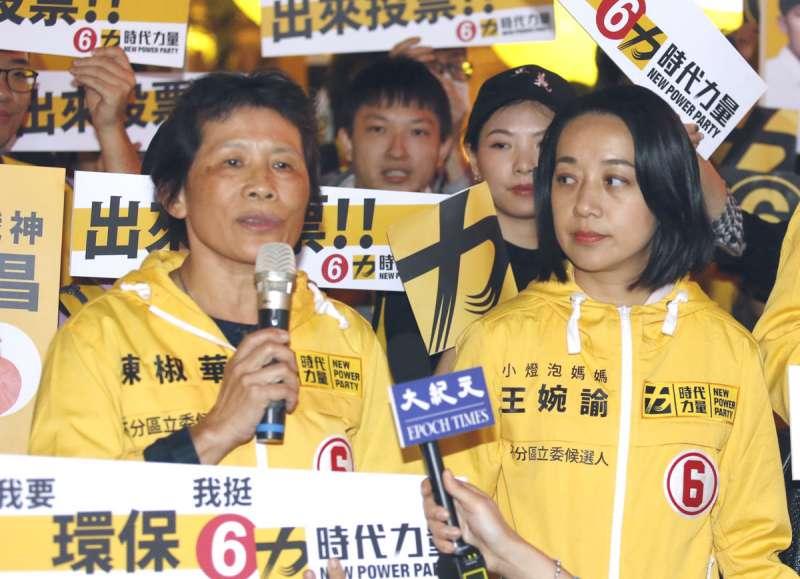 時力立委陳椒華(左)與王婉諭(右)宣布參與決策委員改選。(林瑞慶攝)