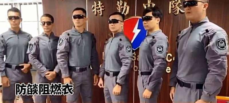 20200821-高市特著灰色防燃衣。(截自高雄市政府警察局保安警察大隊臉書)