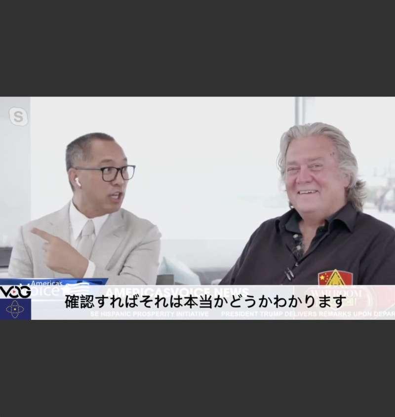 郭文貴與巴農共同錄製節目,聲討中共政權的種種罪狀。
