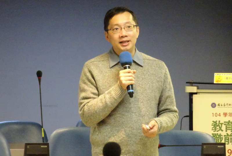 20200821-台師大教育系教授林子斌。(取自台師大秘書室公共事務中心網站)