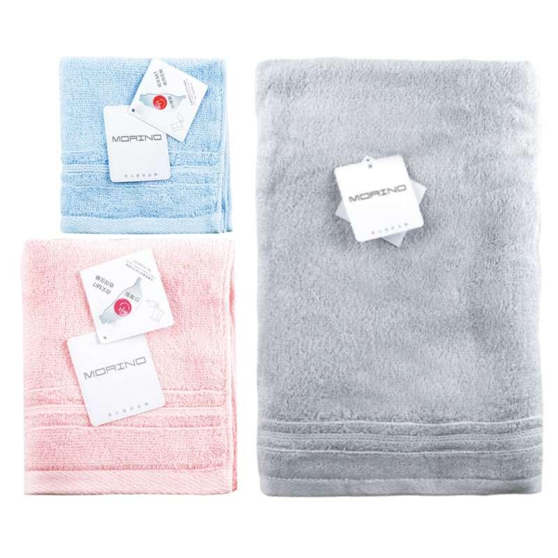 20200824-【愛乾淨組】MIT飯店訂製款毛巾。(寶雅提供)