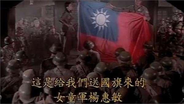 20200826-其實《八佰》不過就是一部用了新技術重拍的1975年版《八百壯士》,差別只是國旗變模糊了而已,某方面也是大陸對台灣娛樂文化的肯定。(許劍虹提供)