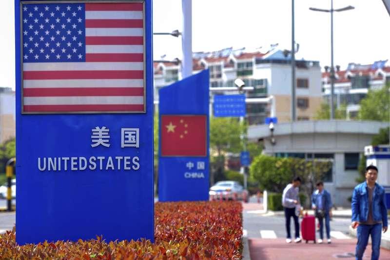 美中新冷戰、貿易戰、中美關係(美聯社)