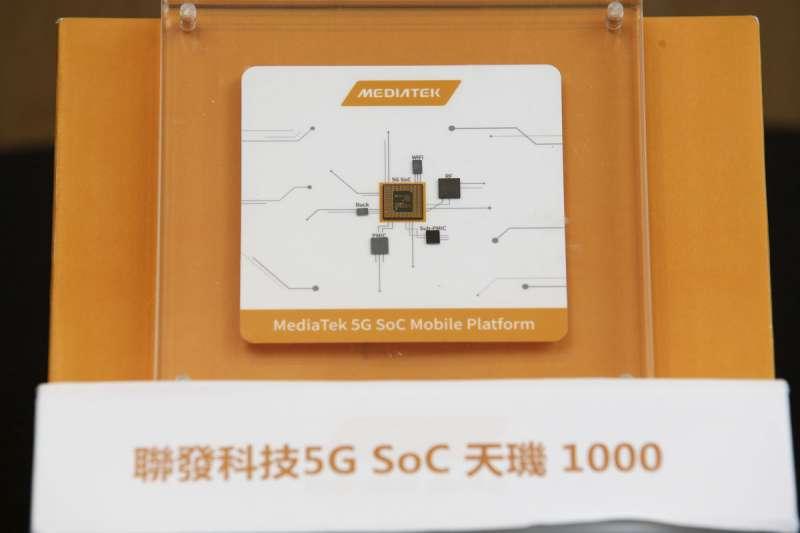 美國華為禁令全面升級,聯發科5G晶片訂單大受衝擊。(郭晉瑋攝)