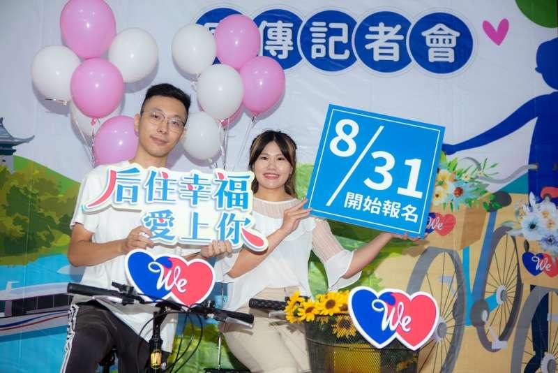 縣府青年事務中心規劃「后住幸福愛上你」雙鐵之旅,將於10月17日登場。(圖/新竹縣政府提供)