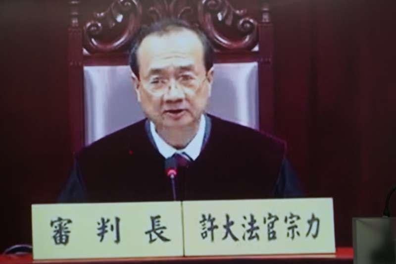 20200828-司法院大法官宣示黨產條例聲請釋憲案解釋,圖為許宗力大法官宣讀內容。(蔡親傑翻攝)