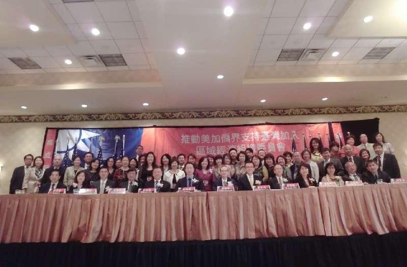 2014年在芝加哥成立「推動美加僑界支持台灣加入區域經濟組織委員會」。(吳程遠提供)