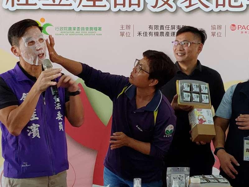 立委鍾佳濱(左一)在禾佳有機理事主席黃淑女(中)的協助下敷上紅豆面膜,覺得超保濕光滑,笑稱回家要跟太太炫耀。(禾佳有機農產運銷合作社提供)