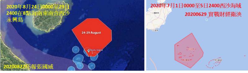 20200831-今(2020)年8月24至29日與7月1至5日兩者的禁航區圖示。(作者提供)