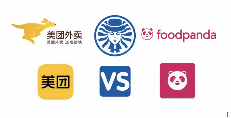 作者根據自身經驗,就 「2019年深圳的美團外賣」以及 「2020年台北的Foodpanda」做比較。(圖/作者提供)