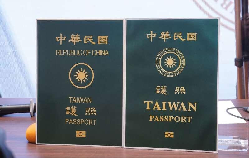 20200902-行政院2日舉行新版護照記者會,新舊護照對照示意圖。(盧逸峰攝)