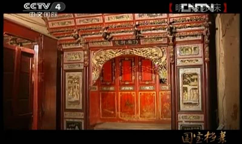 古代皇帝的龍床現在竟要價高達1800萬。(圖/取自youtube)