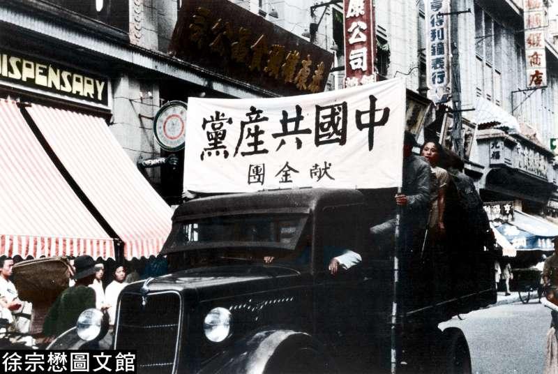 04 (圖/徐宗懋圖文館)