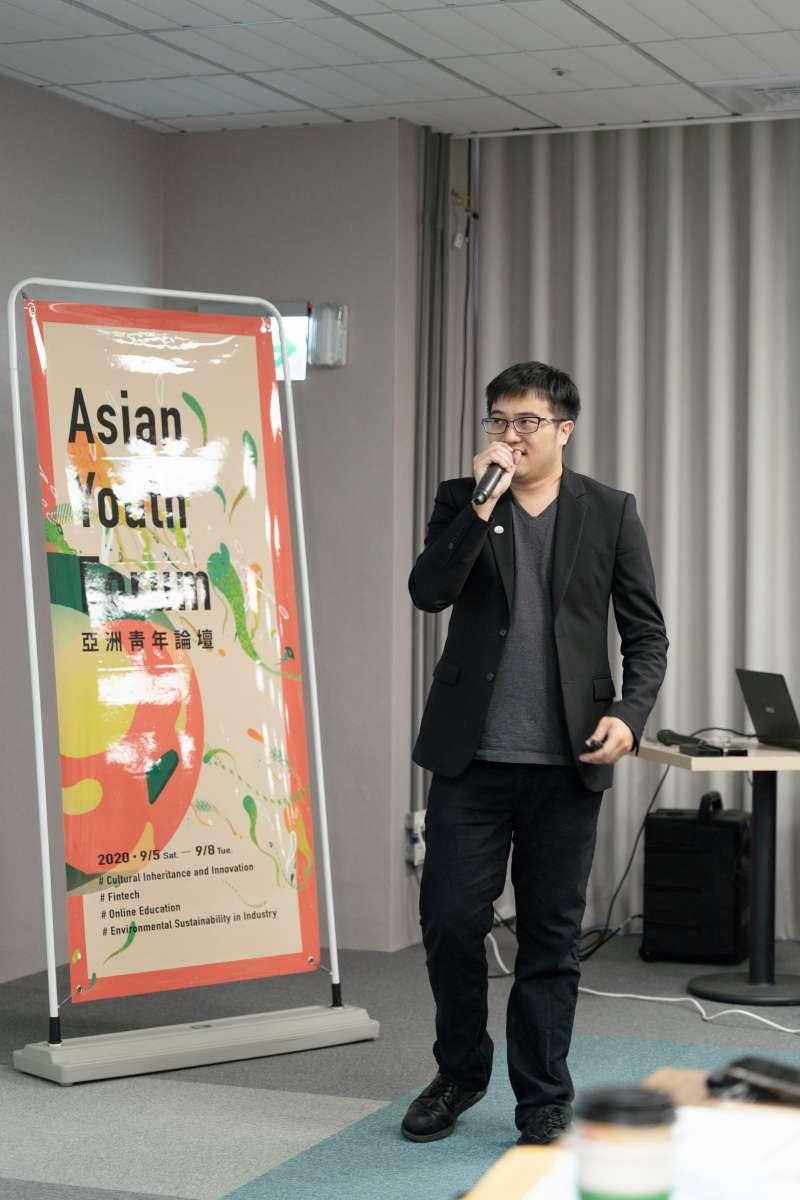 20200906-第1屆「亞洲青年論壇」,中華開發金控助理副總裁張提提(見圖)希望學員們勇於做夢、突破挑戰。(長風基金會提供)