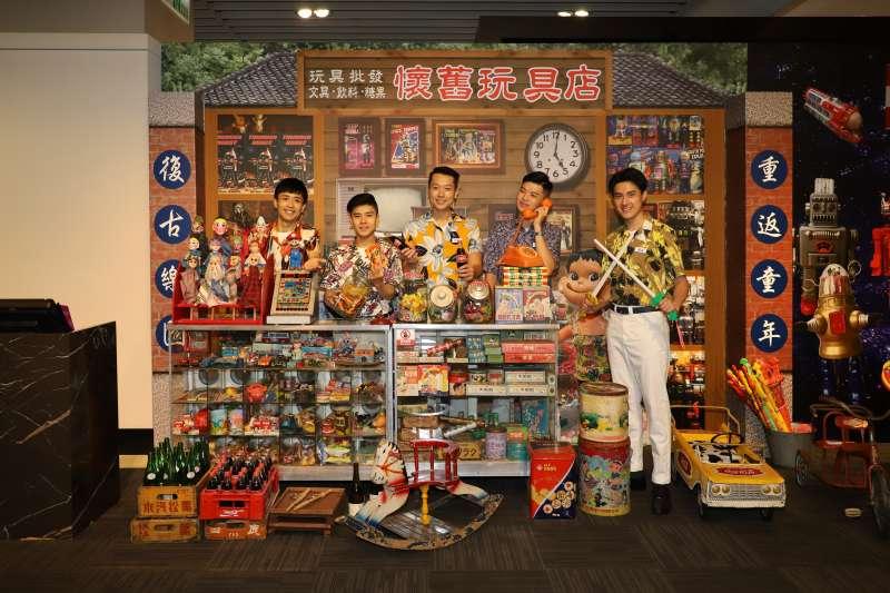 【圖說二】昇恆昌VIP封館會員日以復古懷舊風格營造古早味樂園氛圍