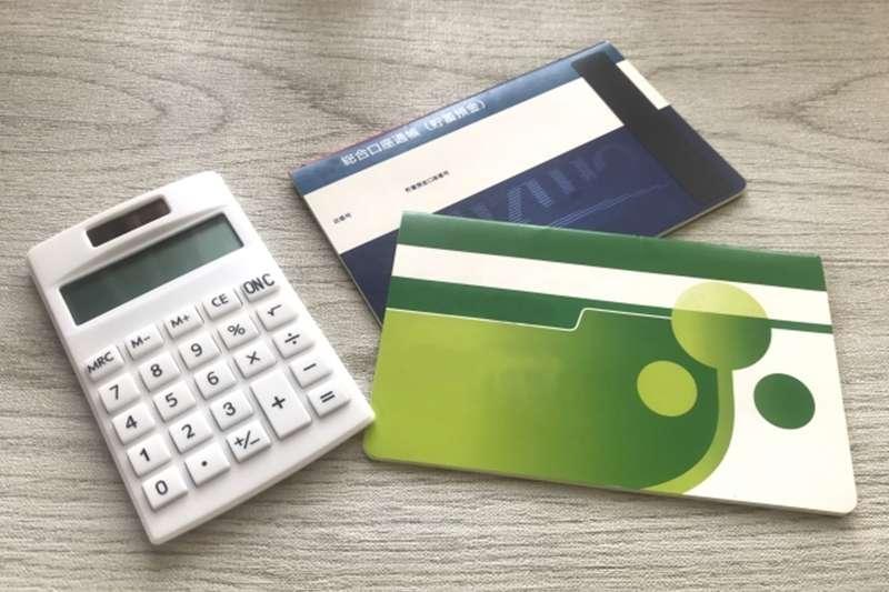 向銀行申請房貸時,考量的因素非常多。(圖/photoAC)