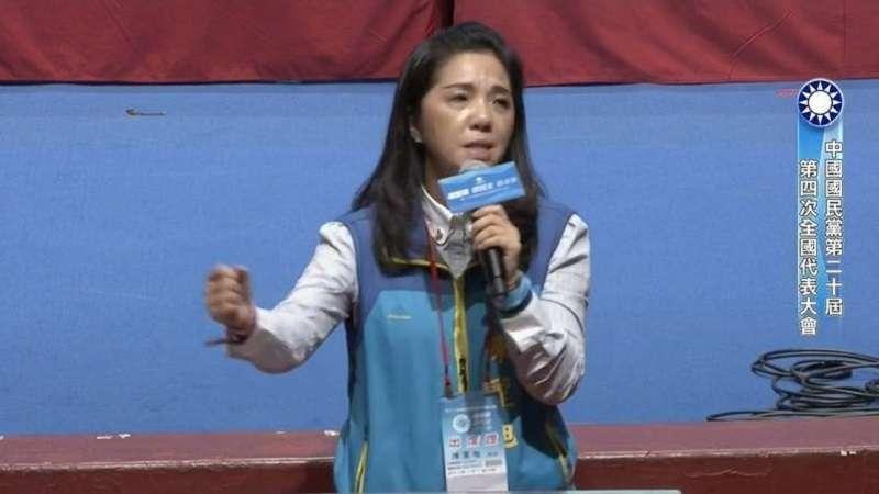 國民黨中央委員在全代會發言,要國民黨要回故宮國寶。(截自YOUTUBE)