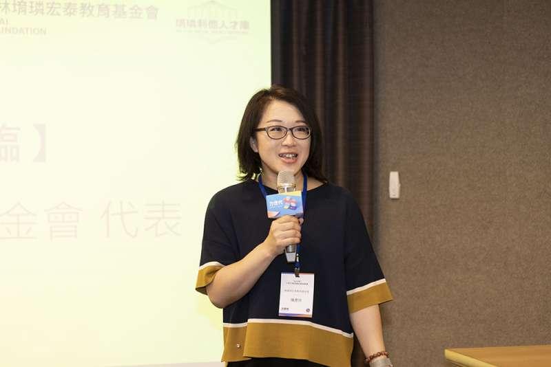 林堉璘宏泰教育基金會助理執行長陳彥玲說,跨領域能力是職涯發展關鍵。(社企流提供)