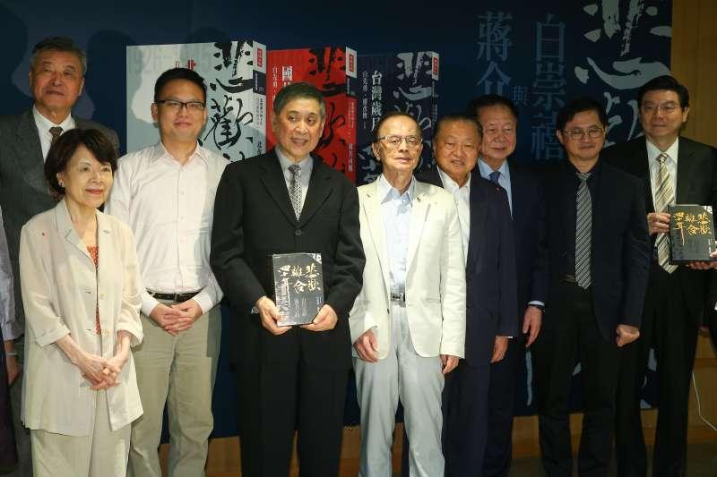 20200915-本書作者白先勇(左四)、廖彥博(左三)15日出席《悲歡離合四十年:白崇禧與蔣介石》新書發表會。(顏麟宇攝)