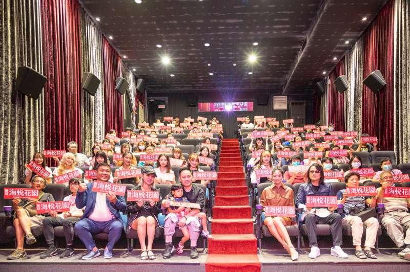 為慶祝熱銷,賴建程包場請旗下建案已購客看電影。(科達機構提供)