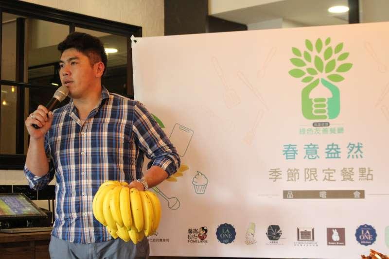 為協助蕉農產銷並穩定香蕉價格,美濃區農會及旗山區農會提出多元循環經濟利用方案。(圖/徐炳文攝)