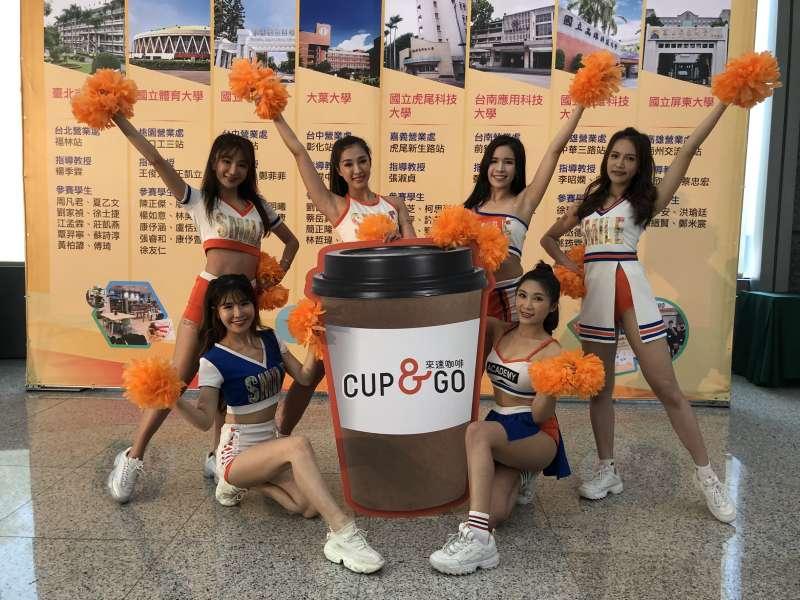 台灣中油公司自有咖啡品牌「Cup & Go 來速咖啡」,已在全台各直營站陸續設點。(台灣中油提供)
