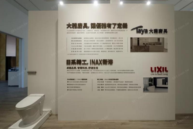 衛浴的品牌眾多,價格範圍落差也極大,像是INAX等品牌購買門檻較高。(圖/591房屋交易網)