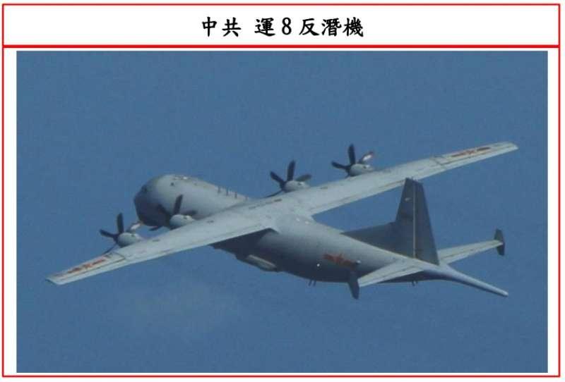 20200917-空軍司令部17日,再度發布共機西南空域現蹤資訊,指出16日又有2架共機出現,機型為運八反潛機。(空軍提供)