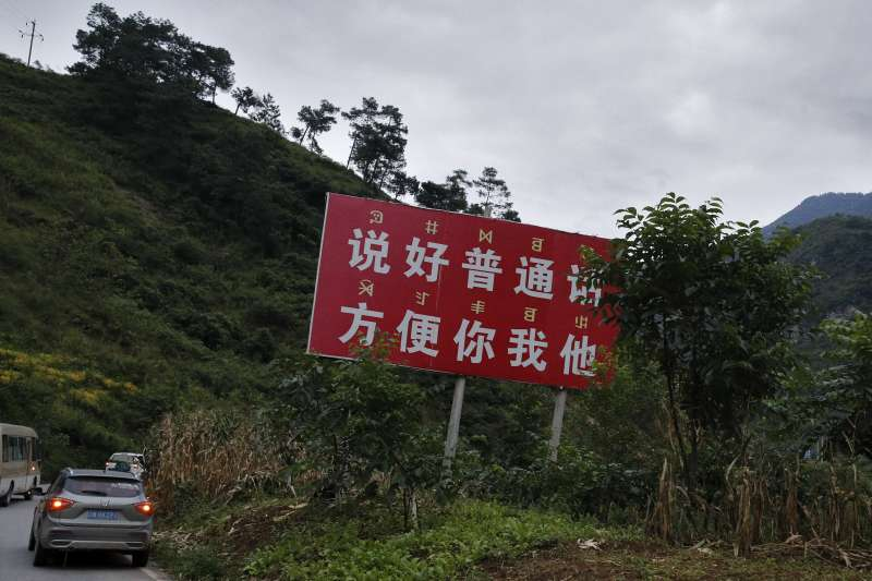 內蒙官方宣布該區學校將改以漢語授課,引起內蒙古人民反抗,近日中共緊急加強第二波鎮壓行動。(AP)