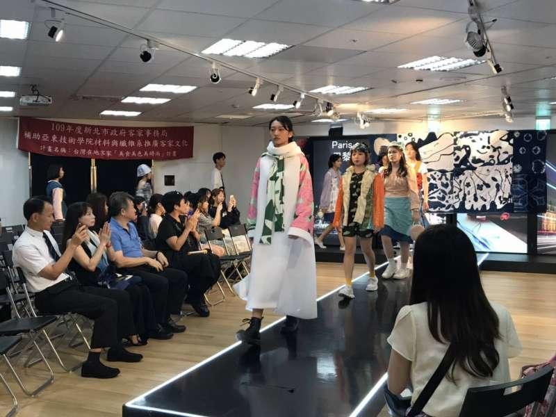 學生身穿自己設計服飾走秀,創意十足受人肯定。(圖/新北市客家局提供)