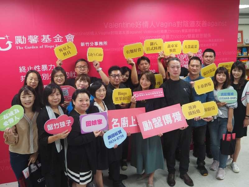勵馨基金會新竹分事務所歡迎在地鄉親一起成為「新竹愛馨人」!(圖/勵馨基金會提供)