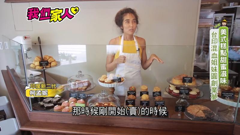 新住民為台灣帶來許多不一樣的味蕾體驗,也讓我們從料理中 更了解彼此的文化。(圖/我們一家人PLUS提供)