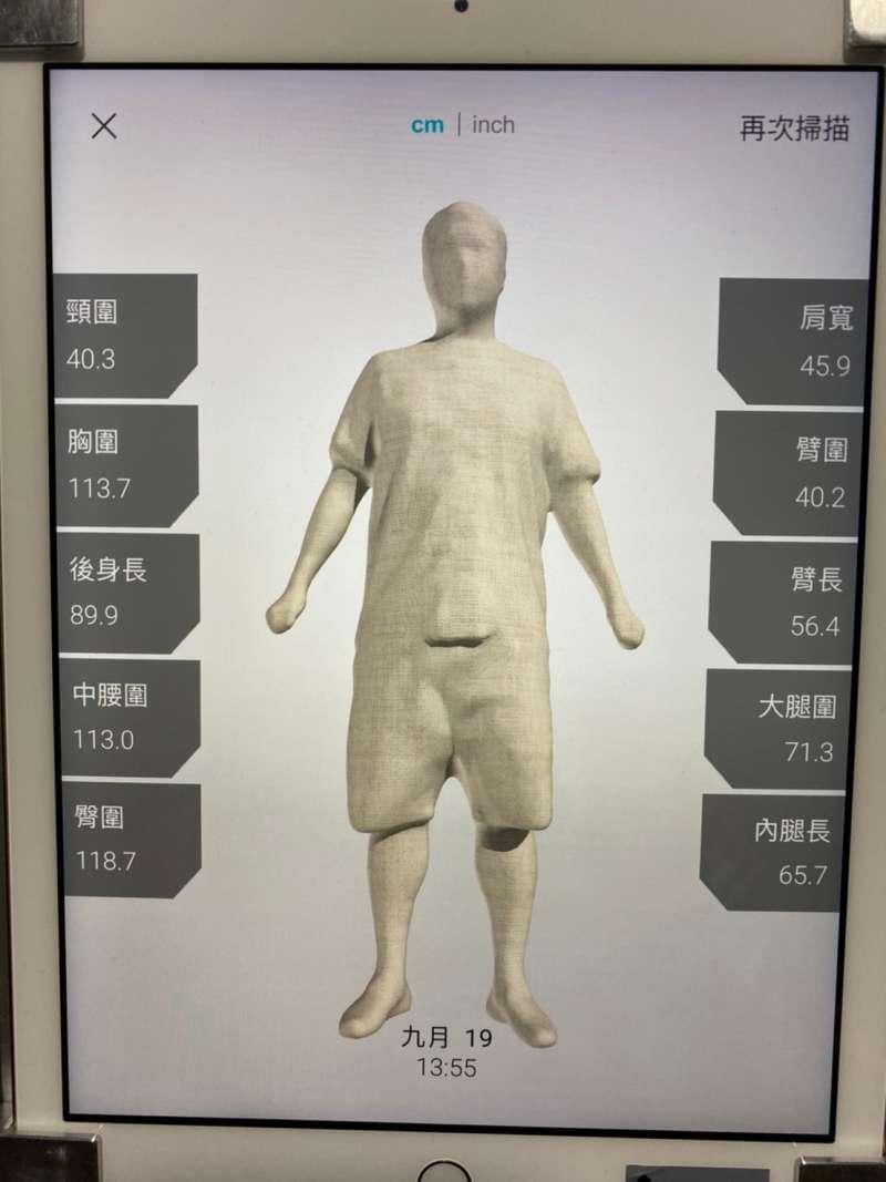 166吋LED顯示屏,搭配一系列IoT方案,讓消費者可進行3D身型掃描體驗。(圖/新創總會提供)