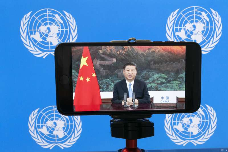 聯合國第75屆大會上,中國國家主席習近平透過預錄方式致辭。(AP)