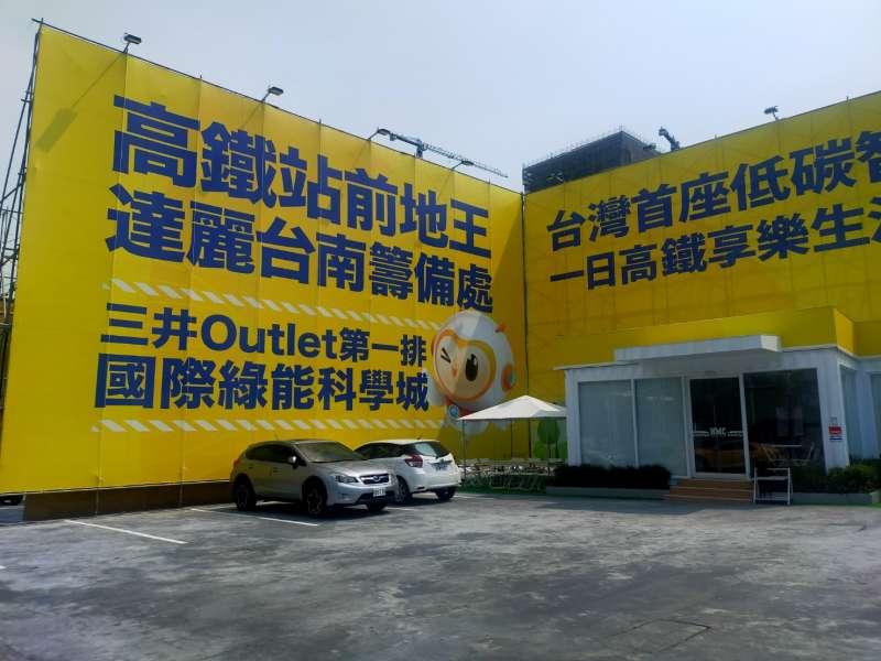 達麗建設插旗台南,高鐵特區新案「國家強棒」預約階段就創造600組預約180戶好成績。(林喬慧攝)