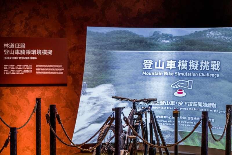 登山車模擬挑戰。(自行車文化探索館提供)